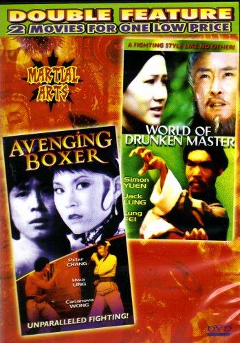 Avenging Boxer+World of Drunken Master[Slim Case]