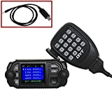 QYT KT-8900D 25W/20W UHF/VHF Two-Way Radios Dual Band Car Radios Quad-Standy Walkie Talkie with Mini Color Screen / Speaker / USB Programming Wire (Version 1)