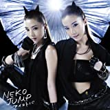 アイコトバ (Love's PASSWORD)♪Neko Jump