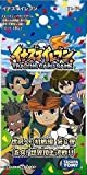 Challenge ed 6th clash to Inazuma Eleven TCG expansion pack world! World summit decisive battle! ! [7Pack] IE-12