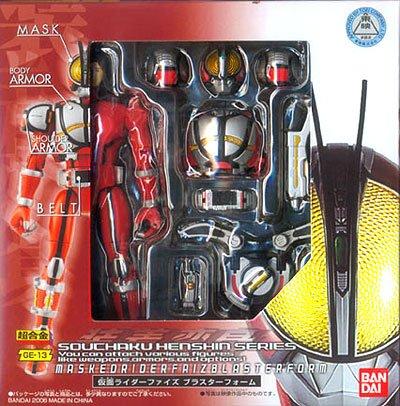 Soul of Chogokin Masked Rider Die Cast GE-13 Faiz Blaster Form Figure