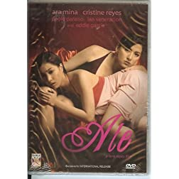 Ate - Philippines Filipino Tagalog DVD Movie
