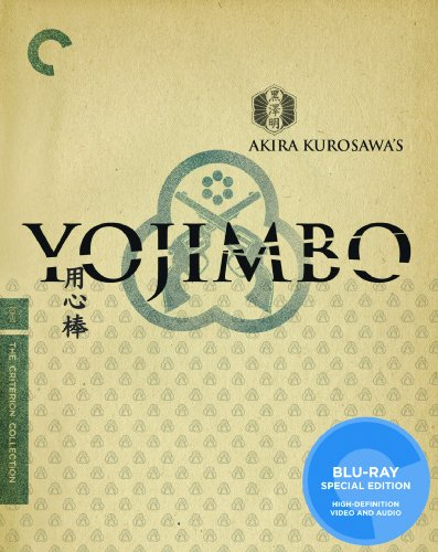 Cover art for  Yojimbo (The Criterion Collection) [Blu-ray]