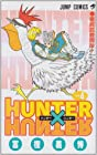 HUNTER×HUNTER 第4巻 1999-02発売