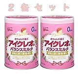 【2缶セット】 アイクレオのバランスミルク 800g