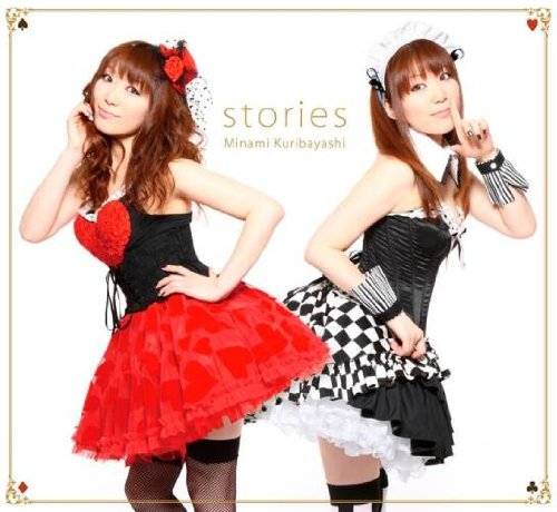 stories 10th Anniversary Best Album