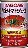 (お徳用ボックス) カゴメ トマトジュース(食塩無添加)160g×30本