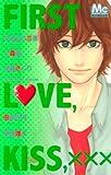 FIRST LOVE,KISS,×××―マーガレットベストセレクション (マーガレットコミックス)