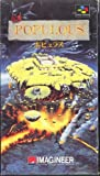 Populous - Super Famicom - JAP