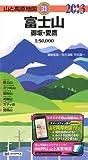 山と高原地図 31.富士山 御坂・愛鷹 2013