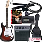 SELDER セルダー エレキギター ストラトキャスタータイプ サクラ楽器オリジナル ST-16/RDS 初心者入門リミテッドセット