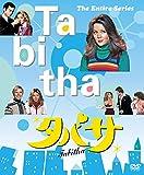 ソフトシェル タバサ コンプリート BOX(3枚組) [DVD] -