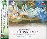 チャイコフスキー:バレエ「眠りの森の美女」全曲