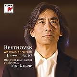 ベートーヴェン:交響曲第2番&第4番