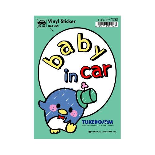 ゼネラルステッカー サンリオ タキシードサム BABY in car ステッカー LCS-067イメージ