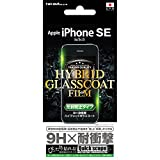 レイ・アウト iPhone SE/5s/5c/5 液晶保護フィルム 9H 耐衝撃 ハイブリッド 反射防止 RT-P11SFT/U1