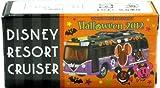 【TDR 2012 ハロウィーン リゾートクルーザー トミカ】 東京ディズニーリゾート限定 HALLOWEEN DISNEY RESORT CRUISER