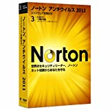 Norton AntiVirus 2011