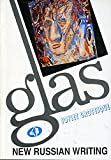 img - for Glas - New Russian Writing, No.2, 1991 - Soviet Grotesque book / textbook / text book