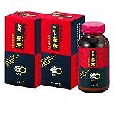 中野BC 富士食研事業部 梅肉エキス 紀州の赤本 粒 100g 500粒 2個セット