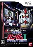echange, troc Anime Slot Revolution: Pachi-Slot Kidou Senshi Gundam II - Ai Senshi Hen[Import Japonais]