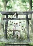 蛍火の杜へ【通常版】 [DVD]