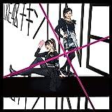 【Amazon.co.jp限定】チキンLINE(Type-B)(初回盤)(生写真(Amazonオリジナル柄)付)