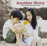 Another Story ~AI「Story」Spontania Version~