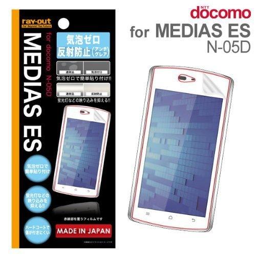 レイ・アウト docomo MEDIAS ES N-05D用気泡ゼロ反射防止防指紋フィルムRT-N05DF/H1