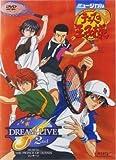 ミュージカル『テニスの王子様』コンサート Dream Live 2nd