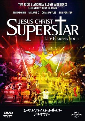ジーザス・クライスト=スーパースター アリーナ・ツアー [DVD]