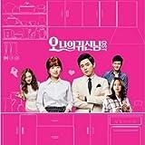 OH! 私の幽霊様 OST (tvN TVドラマ) (韓国盤)