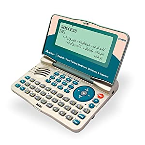 what is t88 electronic dictionary