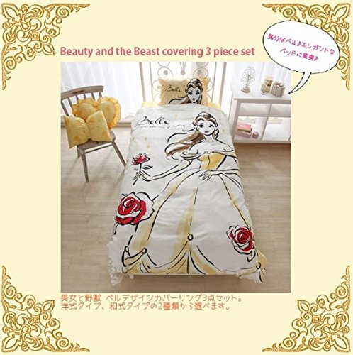 Disney Beauty and the Beast Belle duvet cover, sheets, pillow case three-piece set Japanese-style single (Inuyasha Merchandise compare prices)