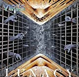 Lunacy (1989)