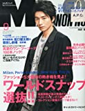 MEN'S NON・NO (メンズ ノンノ) 2013年 9月号