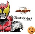 Break the Chain(在庫あり。)