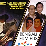 "Preview: Listen Free & Download MP3 Bengali Film Songs Album ""Bengali Film Hits"""