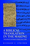 img - for A Biblical Translation in the Making: The Evolution and Impact of Saadia Gaon's Tafsir (Harvard Center for Jewish Studies) (Harvard Center for Jewish Studies (Hardcover)) (English and Hebrew Edition) book / textbook / text book