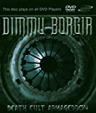 Dimmu Borgir - Death Cult Armageddon [DVD]