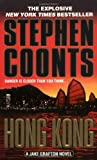 Hong Kong (A Jake Grafton Novel) (0312978375) by Coonts, Stephen