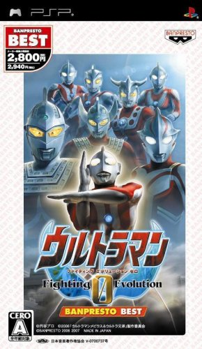 Ultraman Fighting Evolution Zero