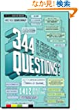 344 Questions: The Creative Person's Do-It-Yourself Guide to Insight, Survival, and Artistic Fulfillment (Voices That Matter)