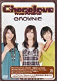 BROWNIE [DVD]