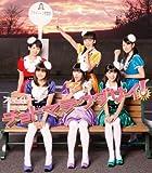 スマイレージ CD 「チョトマテクダサイ!(通常盤)」