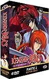 echange, troc Kenshin Le Vagabond - Edition Gold - VOSTFR/VF - Partie 2