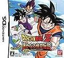 Dragon Ball Z : Harukanaru Goku Densetsu [ Nintendo DS ] Japan Import