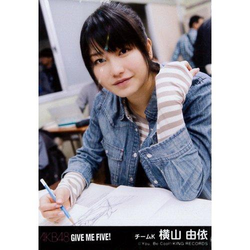 AKB48公式生写真GIVE ME FIVE!劇場盤【横山由依A】