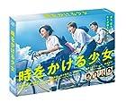 【早期購入特典あり】時をかける少女 Blu-ray BOX(オリジナルステッカーセット 2種)
