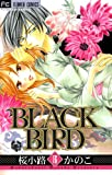 BLACK BIRD(16) (フラワーコミックス)